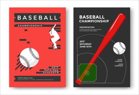 野球選手権バナー。