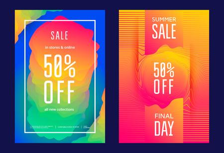 여름 판매 포스터 또는 전단지 템플릿 유행 디자인 활기찬 그라데이션.