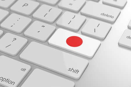 bandera japon: 3d de bot�n de bandera japonesa con enfoque suave