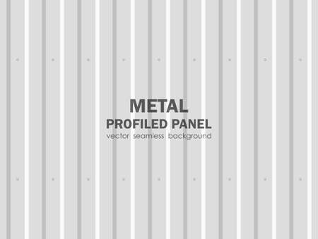 Illustration: Seamless background of metal profiled panel.
