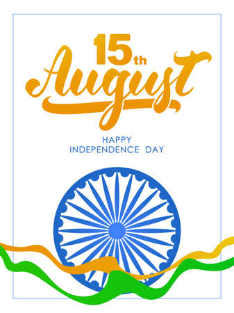 Vector illustration: Template of poster or greeting card with Hand lettering of Happy Independence Day India. Ilustração