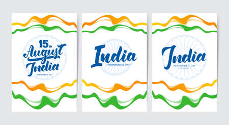 Vector illustration: Set of three templates of posters or greeting cards with Hand lettering of Happy Independence Day India.