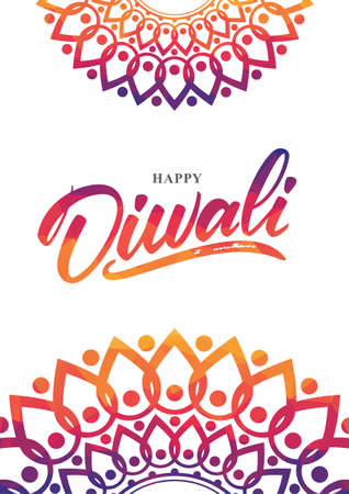 Colorful Indian greeting poster with handwritten lettering of Happy Diwali. Illustration