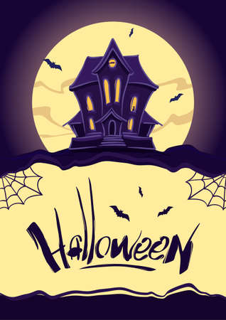 Vertical design template with Haunted house on moon background and Hand lettering of Halloween. Ilustração