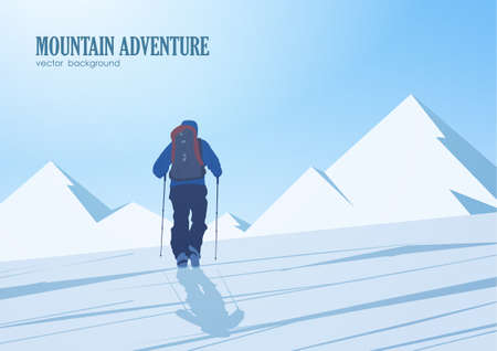 Vector illustration: Climb to the peak of the mountain. Climber with backpack 矢量图像