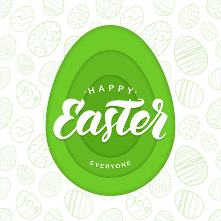 A Vector Paper Cut Greeting card with handwritten lettering of Happy Easter Everyone  イラスト・ベクター素材