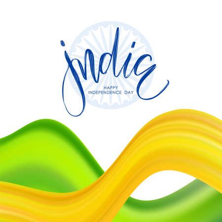 Vector illustration: Greeting poster of Happy Independence Day of India Foto de archivo - 115035510