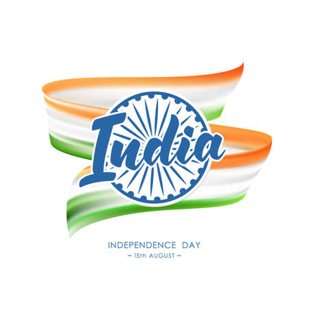 Vector illustration: Greeting card of Happy Independence Day of India with Abstract brush stroke or ribbon with colors of Indian Flag.