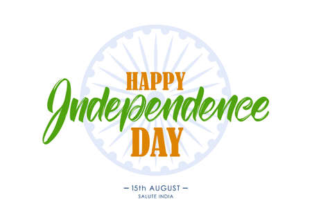 Vector illustration: Hand lettering of Happy Independence Day. 15th of August. Salute India. Illustration