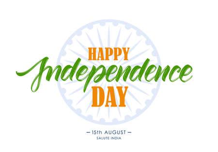 Illustration vectorielle: lettrage dessiné à la main du joyeux jour de l'indépendance. 15 août. Saluez l'Inde.