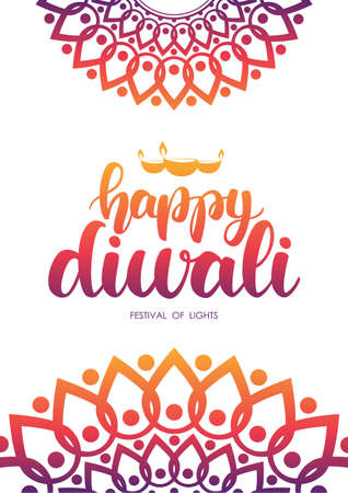 Happy Diwali. Greeting card wit hand lettering, Indian ornament and lamp on white background Illustration