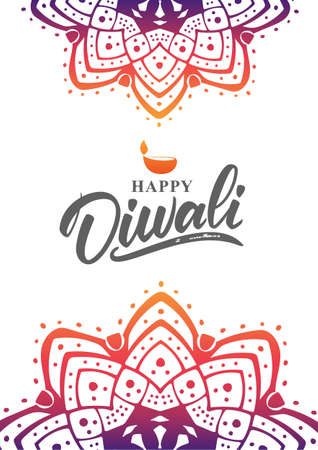 Hand drawn type lettering of Happy Diwali. Colorful greeting card wit Indian ornament and lamp
