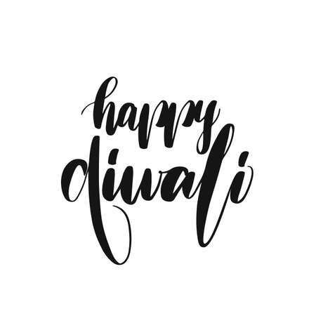 Handwritten lettering brush type composition of Happy Diwali on white background. Vector illustration Illustration