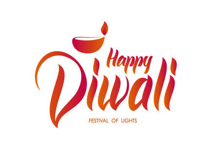 Handwritten lettering type composition of Happy Diwali in flame colors on white background. Vector illustration Illustration