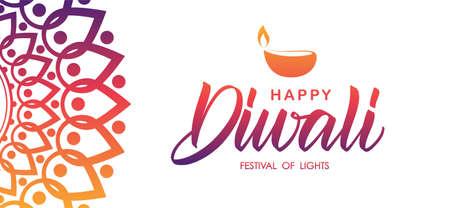 Banner de saludo indio colorido con letras manuscritas de Happy Diwali y lámpara. Ilustración vectorial Ilustración de vector