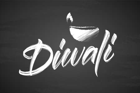 Vector illustration. Handwritten brush textured type lettering of Diwali with lamp on chalkboard background