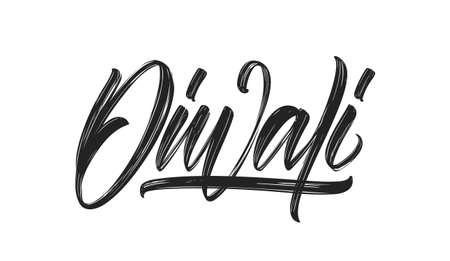 Vector illustration. Handwritten brush textured type lettering of Diwali on white background.
