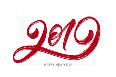 Vector illustration: Handwritten textured brush lettering of 2019. Happy New Year. Illustration
