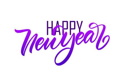 Vector illustration: Handwritten purple calligraphic lettering composition of Happy New Year Иллюстрация