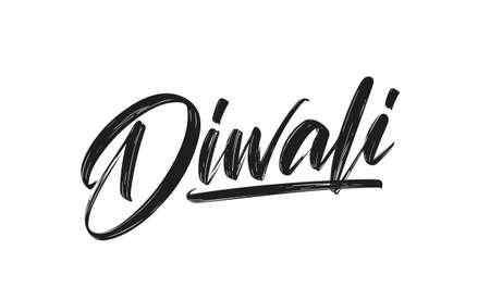 Vector illustration: Handwritten calligraphic brush lettering of Diwali