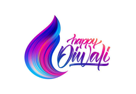 Greeting card with handwritten lettering of Happy Diwali. Archivio Fotografico - 130346434