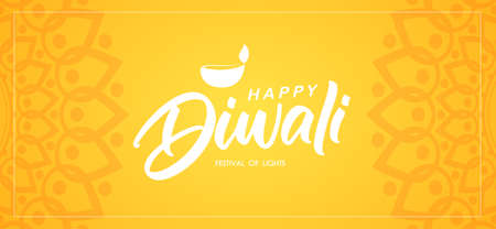 Happy Diwali. Greeting banner with hand drawn brush type lettering, Indian ornament and lamp.