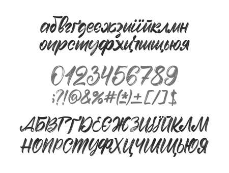Vector Full Handwritten cyrillic brush font. Ukrainian Abc alphabet with punctuation and numbers on white background.