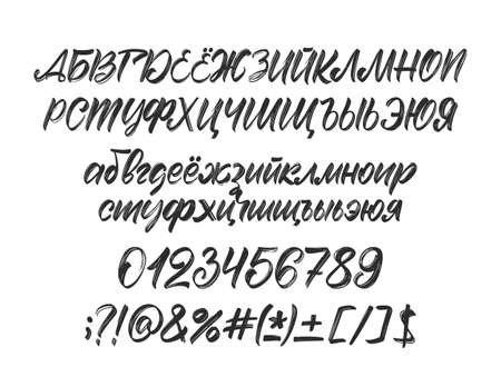 Vector Full Handwritten cyrillic brush font. Russian Abc alphabet with punctuation and numbers on white background.
