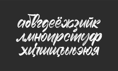 Vector Handwritten cyrillic brush font. Russian alphabet on black background. Abc calligraphy. Stock Illustratie
