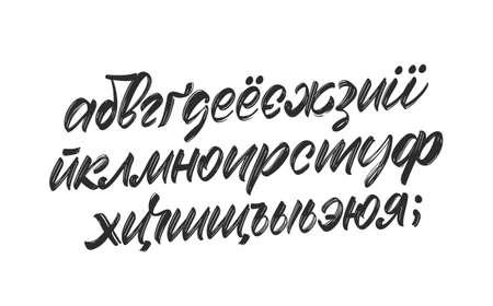 Vector Handwritten cyrillic brush font. Abc alphabet on white background.