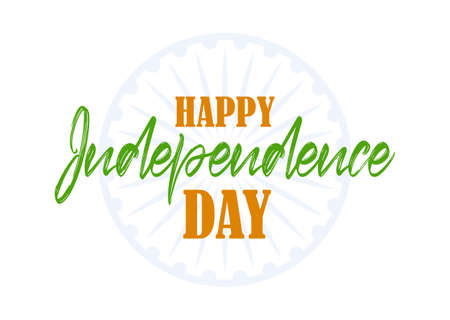 Vector illustration: Handwritten lettering composition of Happy Independence Day. 15 th August. Salute india Vettoriali