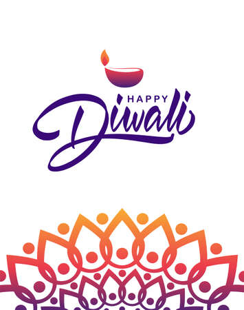 Colorful Indian greeting poster background with Handwritten lettering of Happy Diwali. Vector illustration