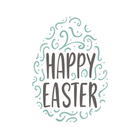 Vector illustration: Greeting lettering of Happy Easter with decorative egg isolated on white background. Иллюстрация