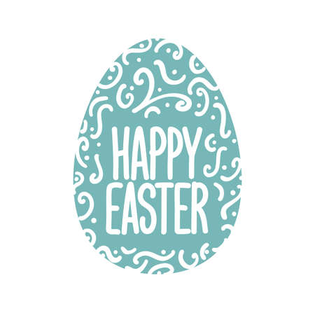 Vector illustration: Greeting lettering of Happy Easter with blue decorative egg. Иллюстрация