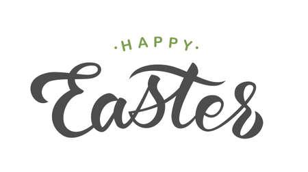 Vector illustration. Handwritten elegant brush lettering of Happy Easter on white background. 向量圖像