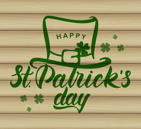 Vector illustration: Hand drawn brush lettering of Happy St. Patrick's Day with leprechaun hat on wood background. Typography design. 向量圖像