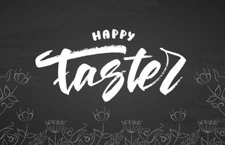 Vector illustration. Handwritten grunge modern brush lettering of Happy Easter with Hand drawn flowers sketch on blackboard background. 向量圖像