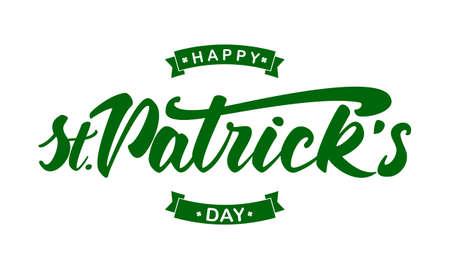 Vector illustration: Handwritten green elegant modern brush lettering emblem of Happy St. Patrick's Day.