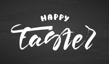 Handwritten grunge modern brush lettering of Happy Easter on chalkboard background. 向量圖像