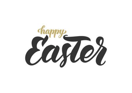 Vector illustration. Handwritten golden and black elegant modern brush lettering composition of Happy Easter on white background.