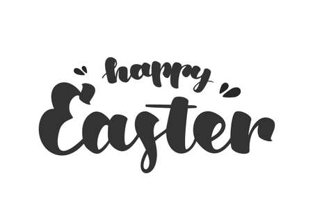 Vector Hand drawn lettering of Happy Easter on white background. Illustration