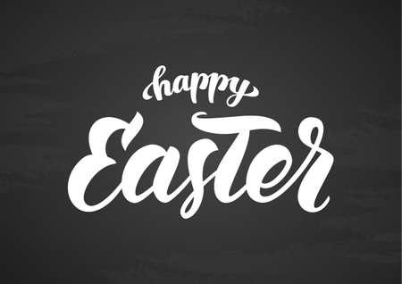 Vector elegant modern brush lettering of Happy Easter on chalkboard background.