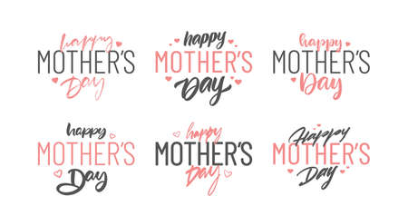 Vector set of Hand Lettering composition Happy Mothers Day. Ilustração
