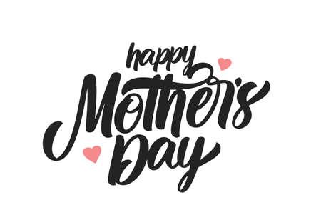 Vector illustration: Calligraphic brush lettering of Happy Mothers Day. Ilustração