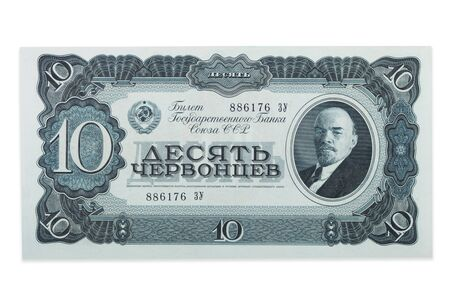Ten rubles chervonetz old USSR banknote of 1937 uncirculated condition on white background. Zdjęcie Seryjne