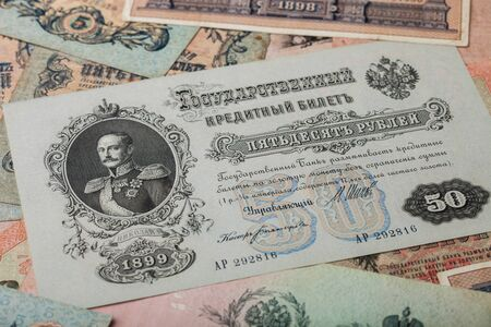 Russian empire old vintage fifty rubles from czar Nicholas 2. Rubles with different signatures.Collectable items.