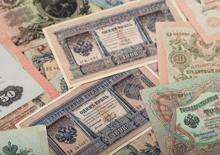 Russian empire old vintage rubles from czar Nicholas 2. Rubles with different signatures.Collectable items. Standard-Bild