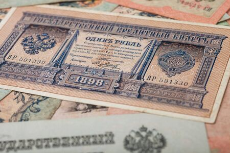 Russian empire old vintage one ruble from czar Nicholas 2. Rubles with different signatures.Collectable items.