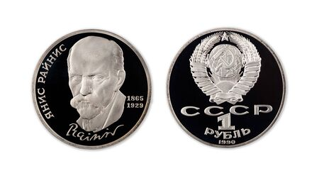 One ruble commemorative coin in proof condition on white background. Soviet coin with a picture.