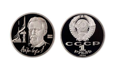 Moneta commemorativa da un rublo URSS in condizioni di prova su sfondo bianco. Moneta sovietica con un'immagine. Archivio Fotografico